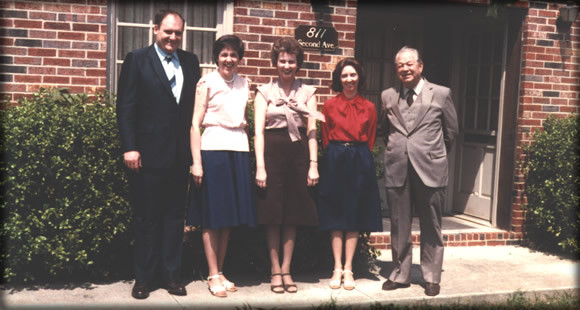 Early-Baptist-World-Mission-Staff