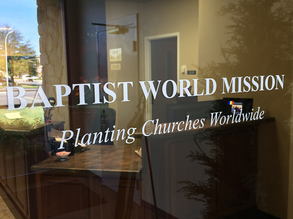baptist world mission office pic2